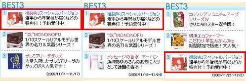 top_best3.JPG